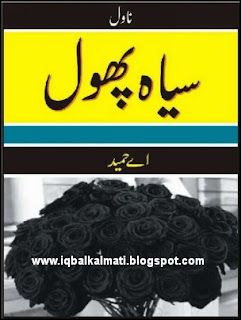 Siah Phool Urdu Novel By A Hameed Free Download