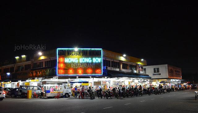 Hong-Kong-Boy-Kopitiam-Penang-Char-Kway-Teow-Johor-Bahru- Taman-Johor-Jaya-香港仔美食中心