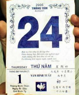 Tết âm lịch ngày : 01/01/2009(âm lich) nhằm ngày :