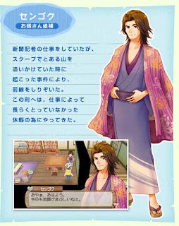 Harvest Moon 3DS: Land of Beginning Dfdfdfdf