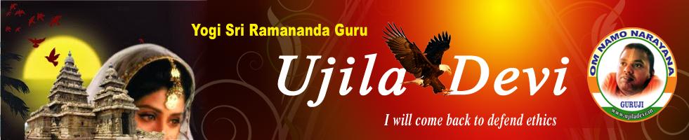 Ujiladevi.org