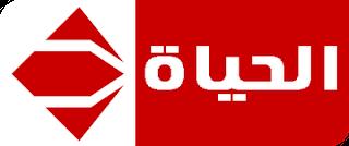 شعار قناة الحياة