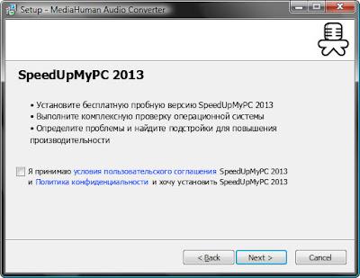попытка впарить платный SpeedUpMyPC 2013