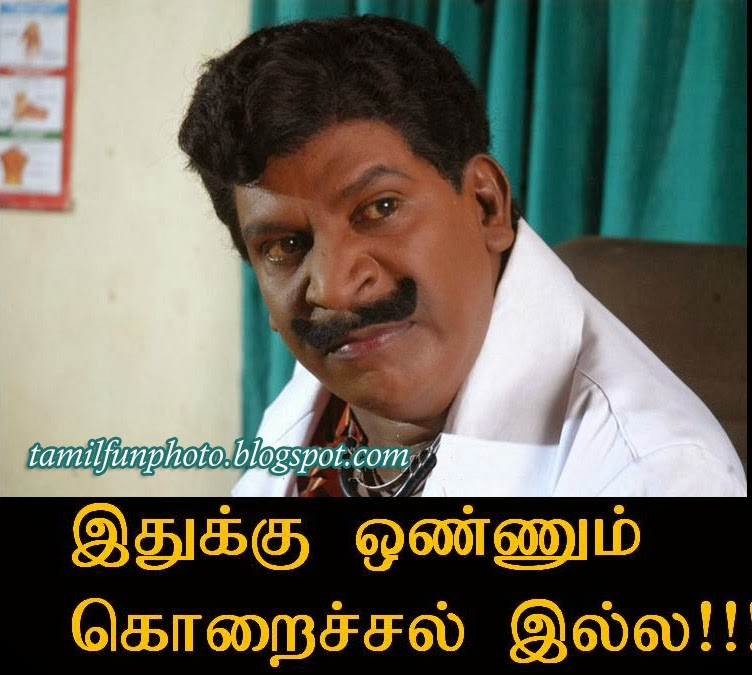 TV Comedy Show Mr. Bean - New - TamilO! Tamil Video Songs
