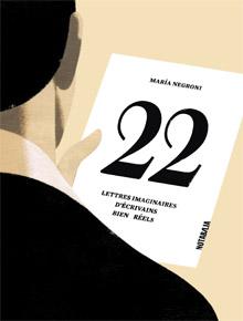 22 lettres imaginaires, 2016