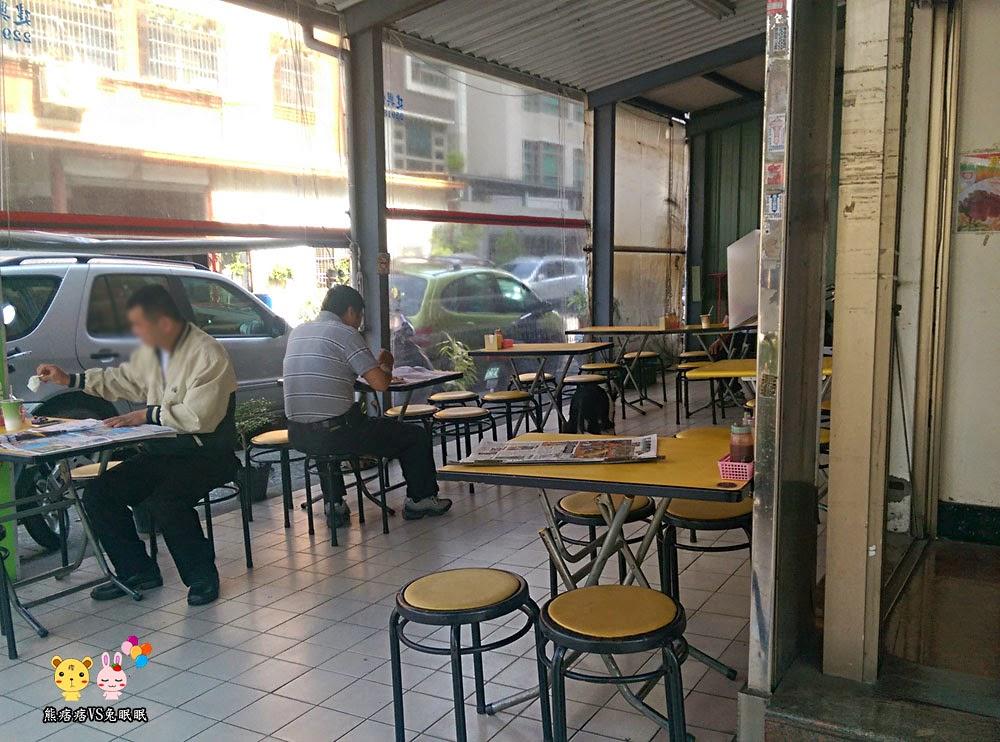 太陽飽堡早餐店