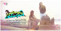 Zachariyayude Garbhinikal Film New Wallpapers