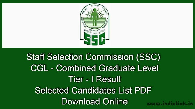 SSC CGL Tier 1 Result 2015 Cut Off Marks list Score Card www.ssc.nic.in Download Selected / Qualified Candidates List to Appear for Tier II PDF Online