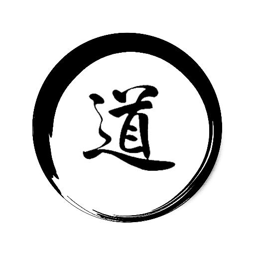 Asociación cultural para el estudio y práctica de disciplinas orientales
