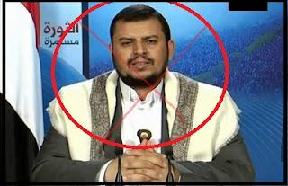 أنباء عن مقتل عبدالملك الحوثي زعيم الحوثيين في غارة جوية  استهدفت مقرة السري