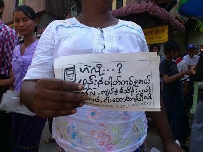 ၂ သိန္းတန္ ဆင္းကဒ္ေရာင္းခ်သည့္ေန႔တြင္ ငါးေထာင္တန္ ဆင္းကဒ္ ရရွိေရး လႈပ္ရွားမႈျပဳလုပ္ – ပိုင္စိုး (YPI) – Yangon Press International
