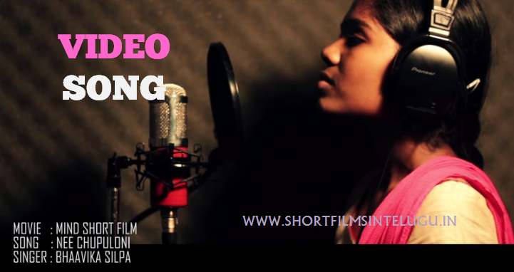 BHAAVIKA SHILPA SINGER VIDEO SONG- NEE CHOOPULONI