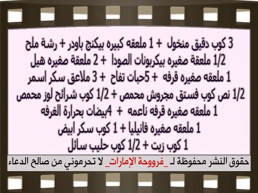 http://4.bp.blogspot.com/-oKQ_QriNvxM/VQlwAqpIfhI/AAAAAAAAJ40/trRJw3YUraE/s1600/3.jpg