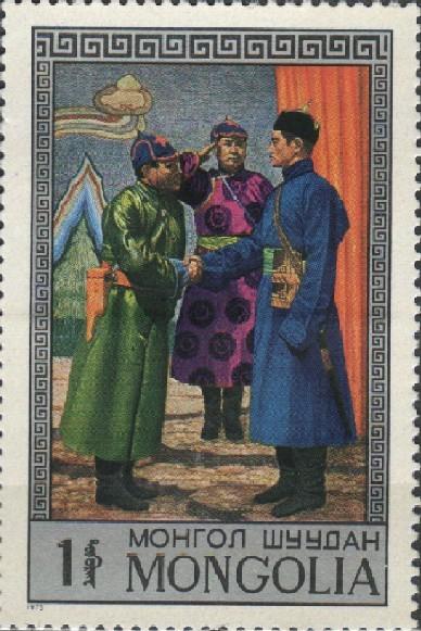 Монгольские марки нбу купити монети