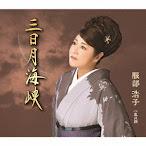 Hatori Hiroko