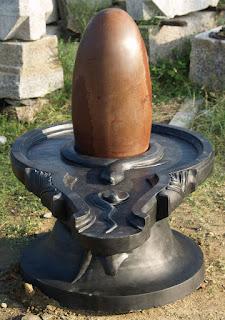 The Shiva Lingam