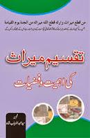 http://books.google.com.pk/books?id=pQShAQAAQBAJ&lpg=PP1&pg=PP1#v=onepage&q&f=false