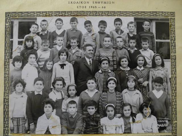 Ε΄Δημοτικό Σχολείο Ενθύμιον 1965-66