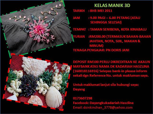 KELAS SULAMAN MANIK 3D Batch 1/2011