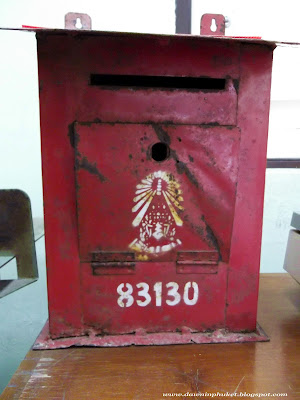 Phuket Letter Box. Post Box. Mail.Box