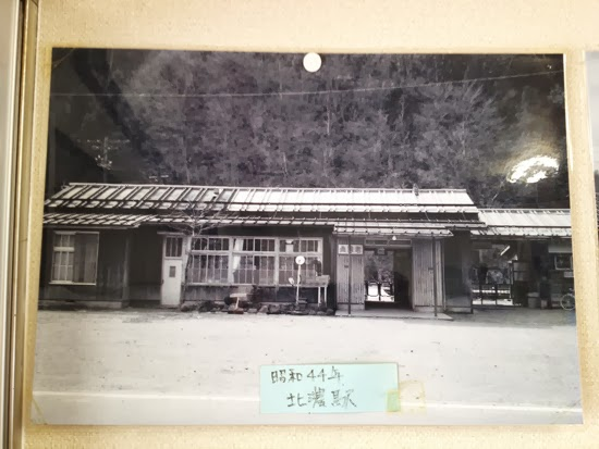 昔の北濃駅