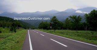 Japanese mountain road in Hokkaido copyright peter hanami 2010