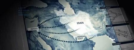 Israel y su plan de protección.