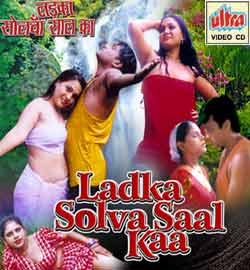 Solva Saal Kaa 2005 Hindi Romance Dubbed Full Movie Free HQ Online