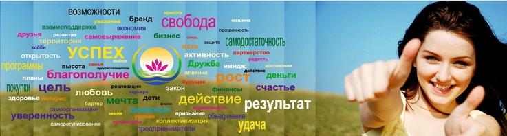 """Потребительский кооператив """"СТРАНА ДАРИЯ"""""""