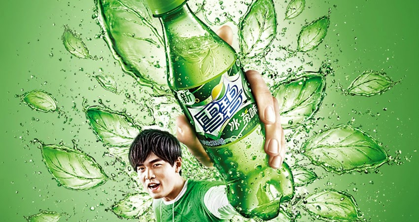 Jay Chau Green tea Sprite 周杰伦
