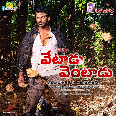 Latest Wallpapers of Vetadu Ventadu Movie