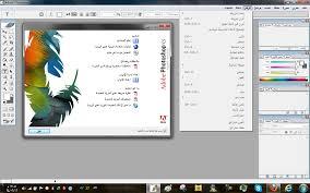 تحميل برنامج الفوتوشوب 2013 cs6 الجديد للتصميم والتعديل على الصور Download Adobe photoshop