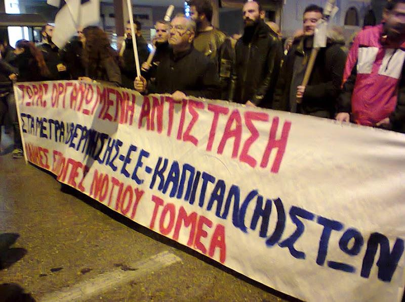 Μαχητικό συλλαλητήριο του ΠΑΜΕ ενάντια στο νομοσχέδιο με τα νέα αντιλαϊκά προπαιτούμενα (902.gr)