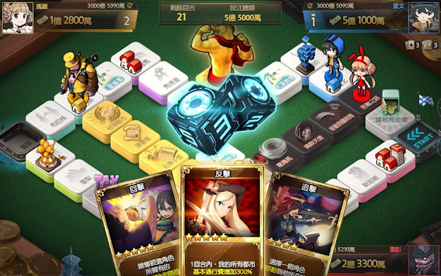 Game of Dice Apk
