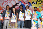 Mr Nookayya Triple Platinum Disk function photos-thumbnail-1