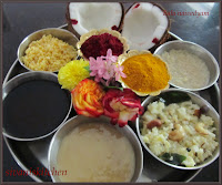 Sri B.T.S.Devi Naivedyam
