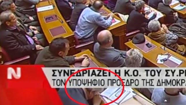 """Άντε τώρα Συριζαίε Βουλευτή να πεις στο πόπολο στην πλατεία που πανηγυρίζει """"πρώτη φορά αριστερά"""" για τον μνημονιακό Παυλόπουλο"""