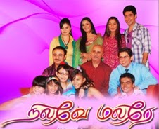 Nilavae Malarae 12-03-2014 – Raj tv Serial Episode 233 12-03-14