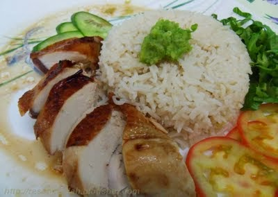 Resepi dan cara membuat nasi ayam