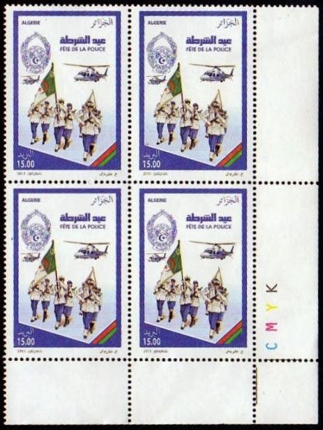 l 39 enveloppe 1er jour plus qu 39 un timbre timbres poste d 39 alg rie n 1658 de l 39 ann e 2013. Black Bedroom Furniture Sets. Home Design Ideas