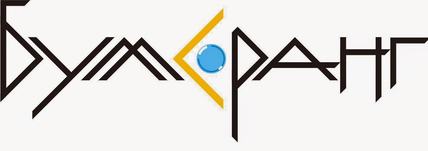 Форум проводится с 2006 года