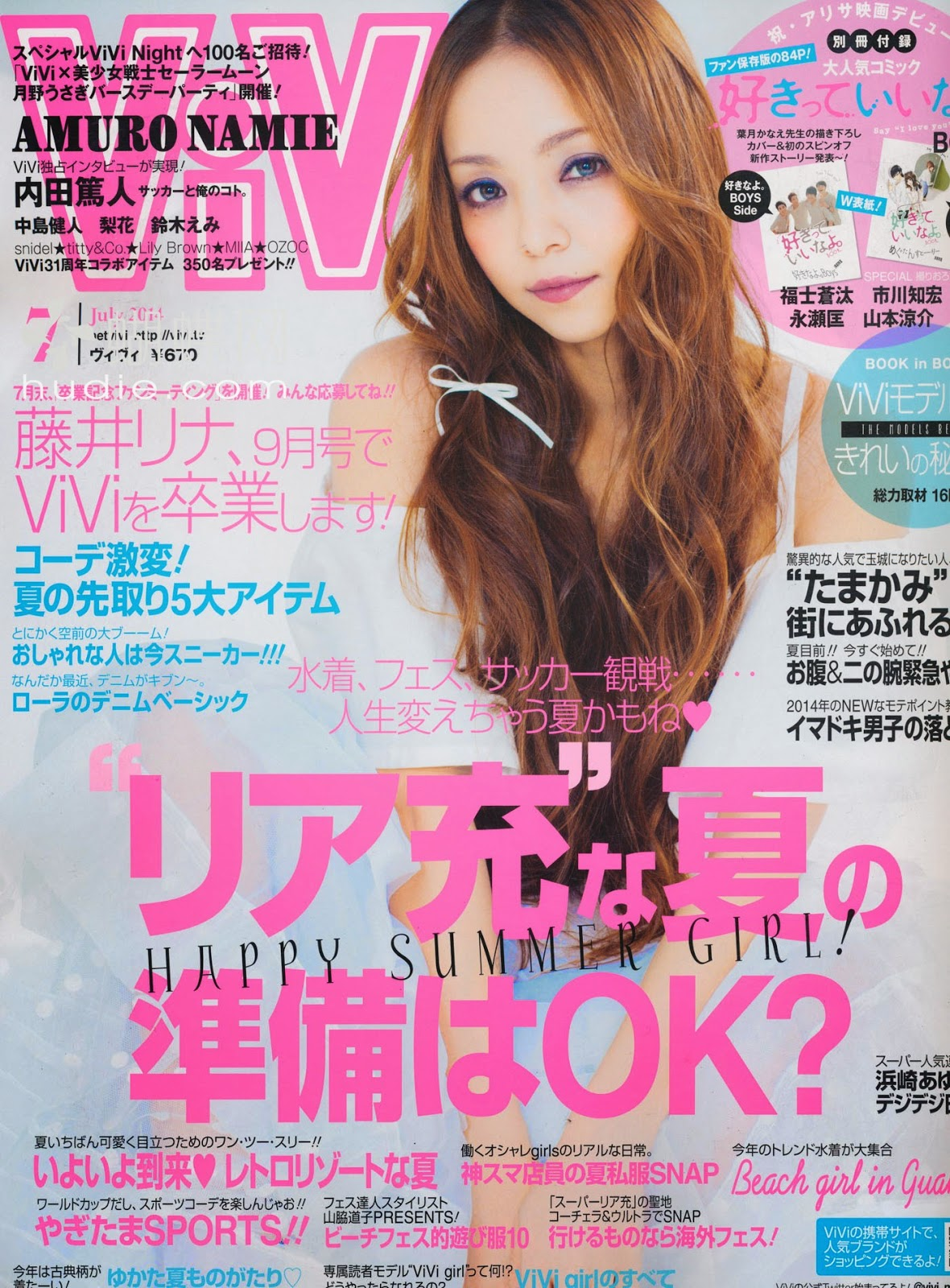 Namie Amuro For Vivi Magazine, Japan, July 2014