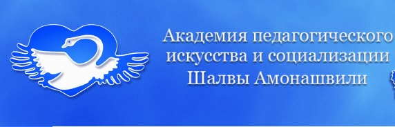 Офіційний сайт Шалви Амонашвили