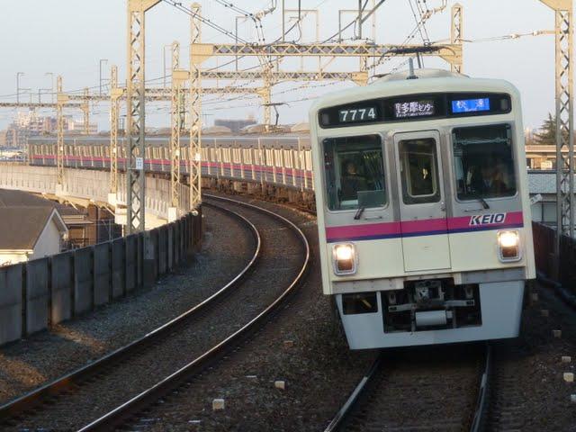 京王電鉄 快速 京王多摩センター行き1 7000系LED(平日4本運行)