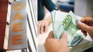 Επιτέλους κάποιος να ασχοληθεί με τις τρομακτικές αδικίες καταβολής χρημάτων κάθε δίμηνο προς τον ΟΑΕΕ – Ψήφισμα διαμαρτυρίας προς τον Πρόεδρο της Δημοκρατίας