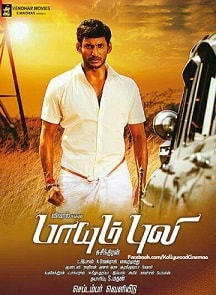 Paayum Puli (2015) Vimarsanam | Vishal, Kajal Aggarwal | Suseenthiran | D.Imman, paayum puli review in tamil, Tamil action film by Actor Vishal, stunt review, story, comedy, songs, dance, screenplay, editing, dialogues review, paayum puli movie vimarshanam
