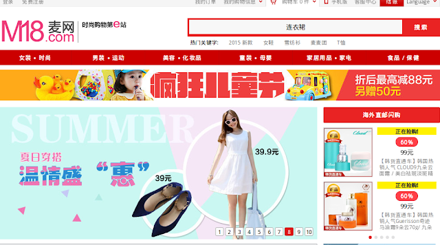 eCommerce websites in China-m18