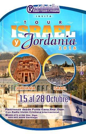 Vamos Para Israel