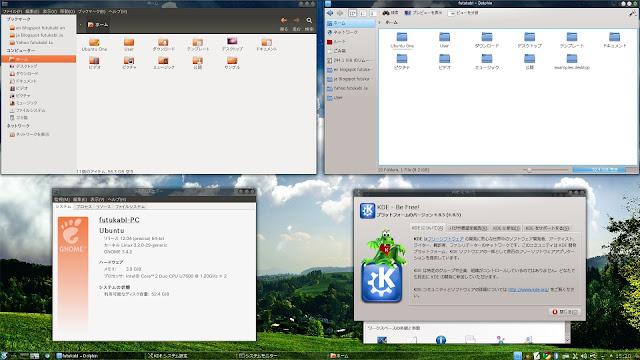 Ubuntu 12.04にKDE 4.8をインストールして、Kubuntu化したデスクトップのスクリーンキャプチャです。