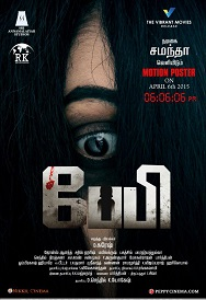 Watch Baby (2015) DVDScr Tamil Horror Full Movie Watch Online Free Download